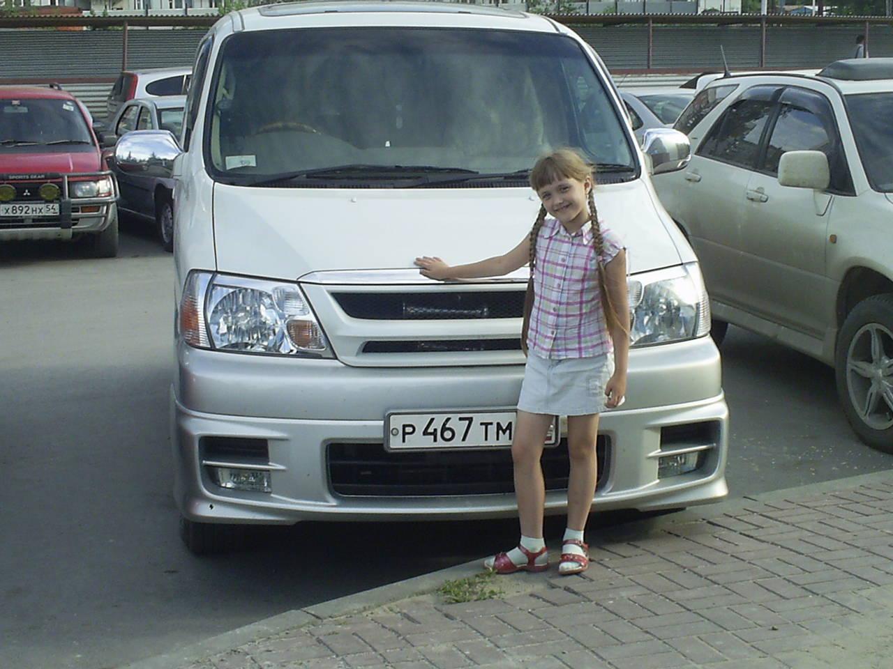 Проложить маршрут из города Екатеринбург в город Анапа