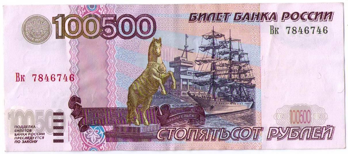 Русская показала за деньги 31 фотография