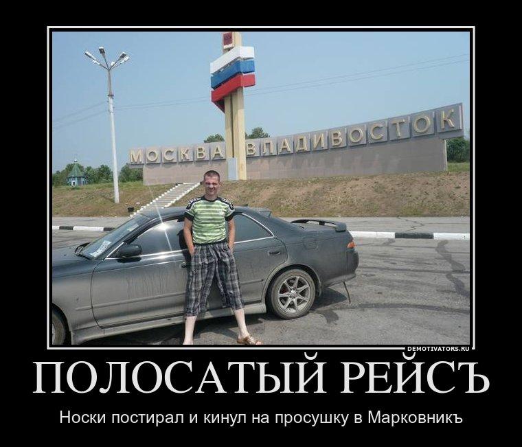 МРЭО В Балашихе vs МОТОР-2 в