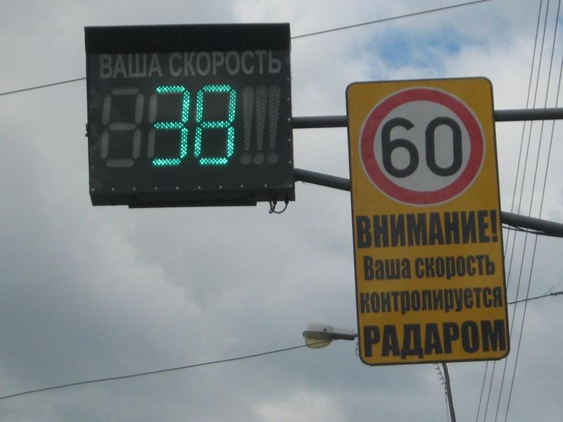 """"""",""""www.gossmep.ru"""