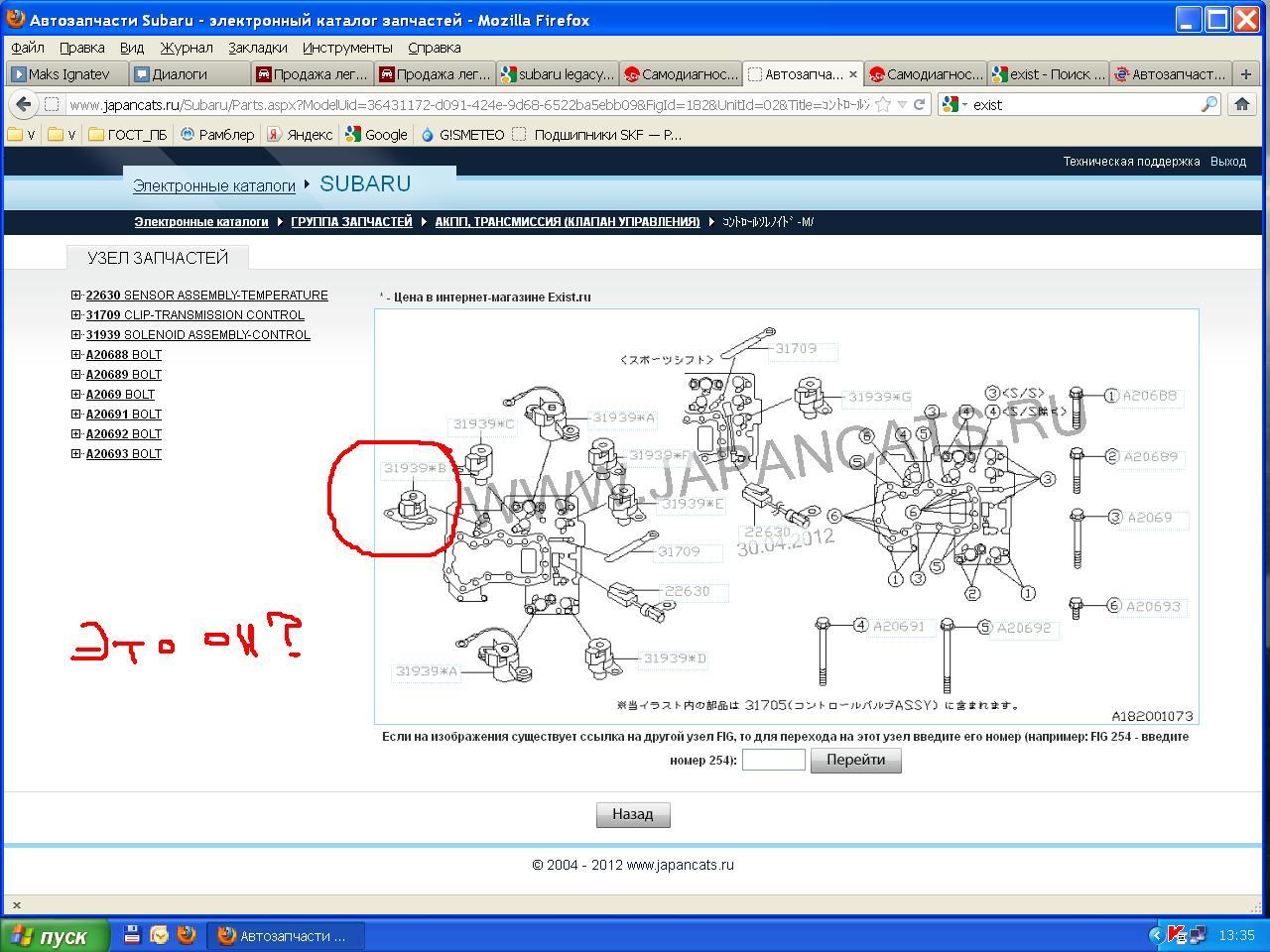 схема электрики проводки субару b4 ej206