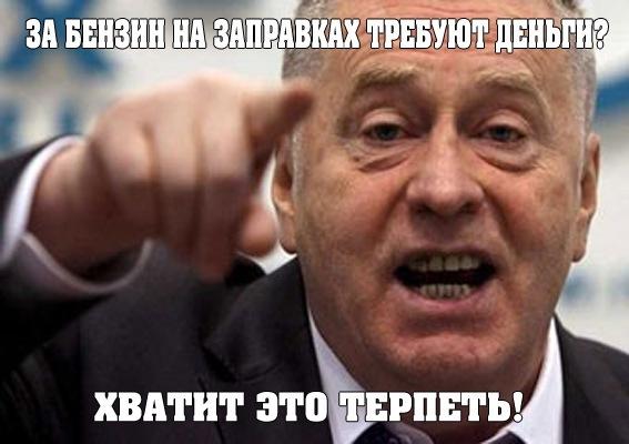 Владимир Жириновский призвал диаспоры следить за высказываниями в соцсетях - PanARMENIAN.Net