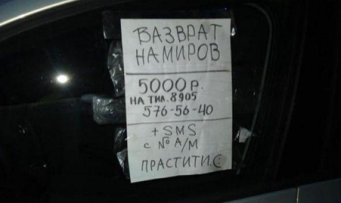 как прикрепить номер на машину киа рио