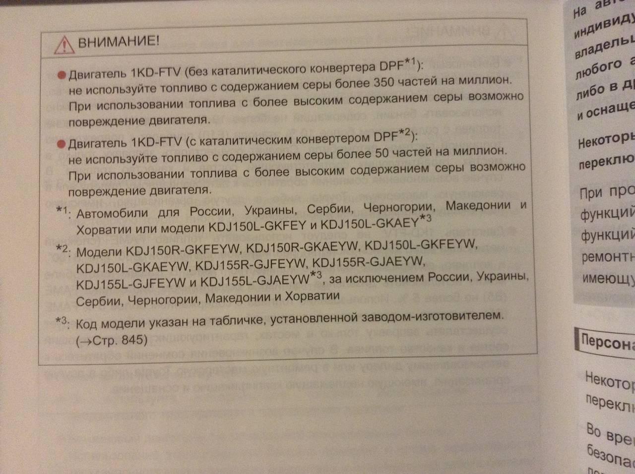 Русский пикап 5 минутные 19 фотография
