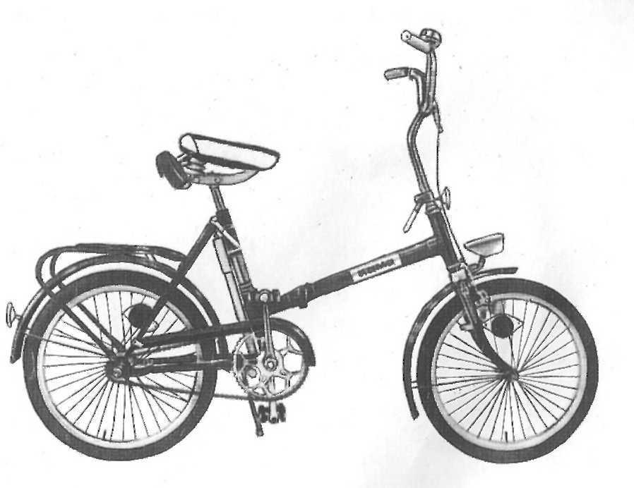 """Дорожный, складной велосипед для взрослых  """"Кама """" 113 - 613, изготавливался на машиностроительном заводе имени Ф.Э..."""