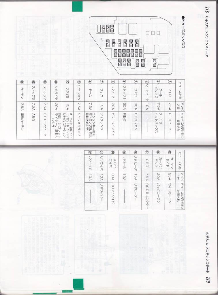 Toyоta (Hiace) Regius-2001