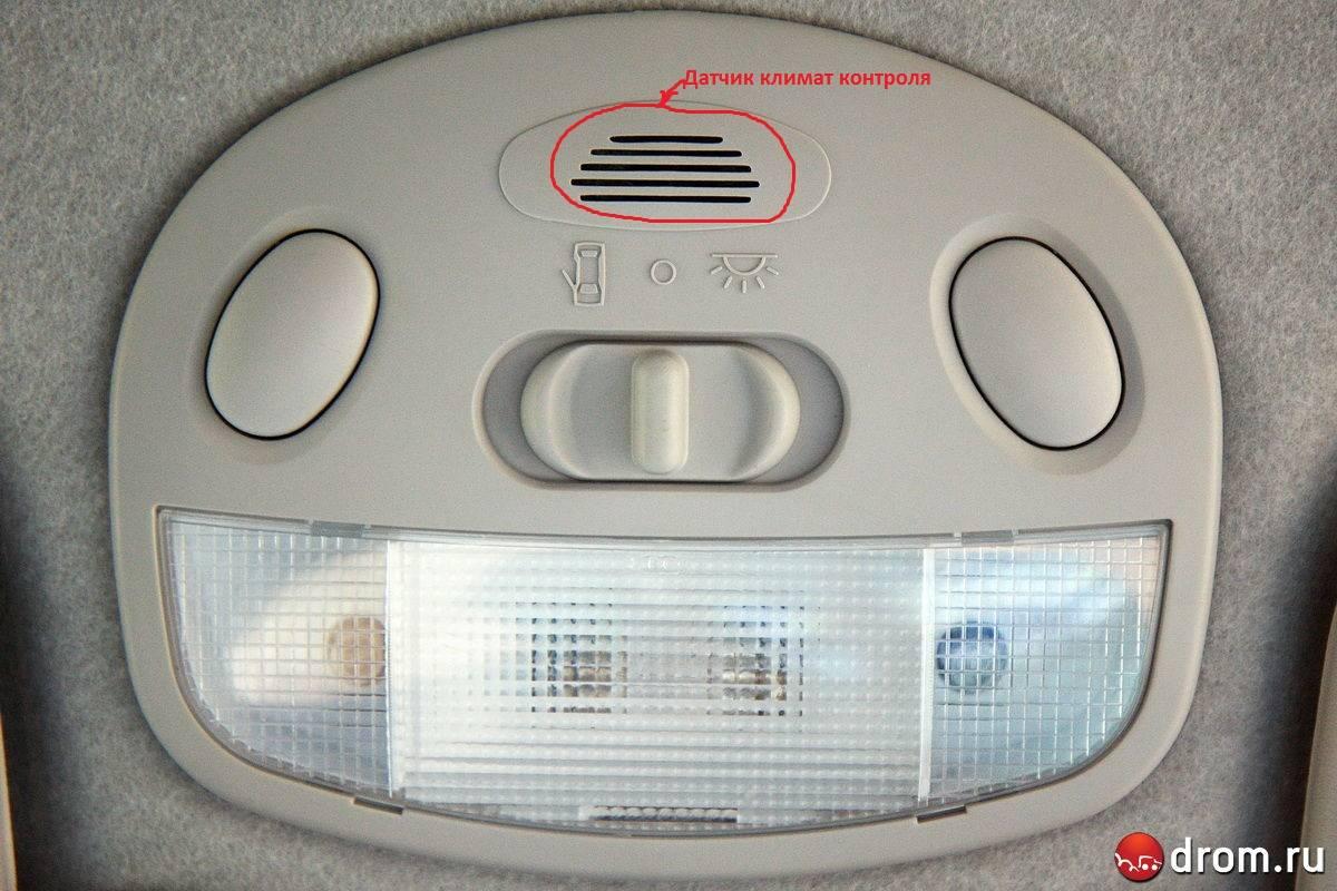 ...снять правое переднее колесо либо установить автомобиль на схема подключения генератора ваз 1118 калина.