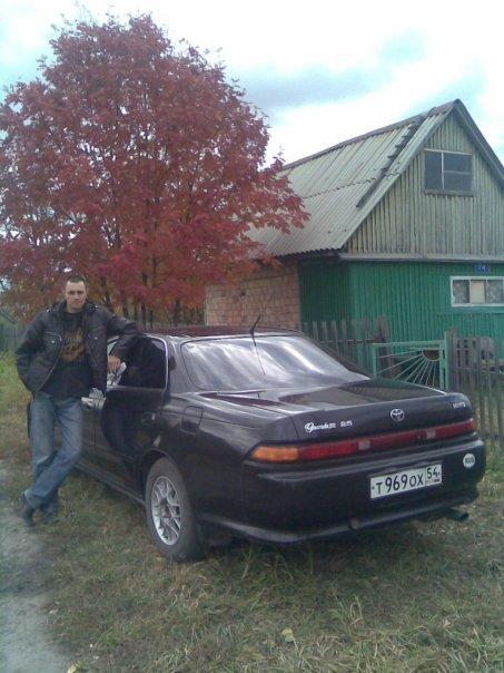 камень на оби новосибирск расстояние: