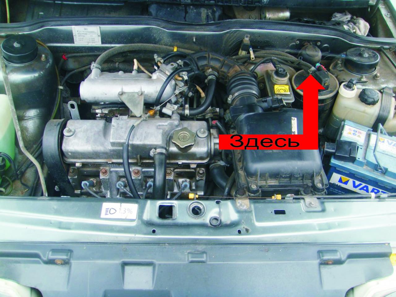 Где находятся номера двигателя ваз 2115
