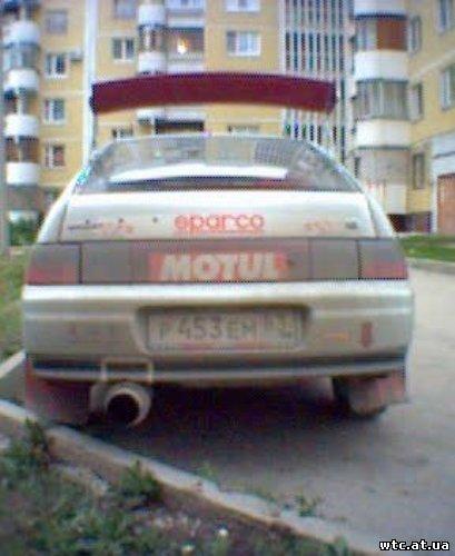 """"""",""""smotra.ru"""