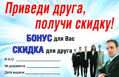 САЛОНА КРАСОТЫ - Cкидки и купоны в Челябинске