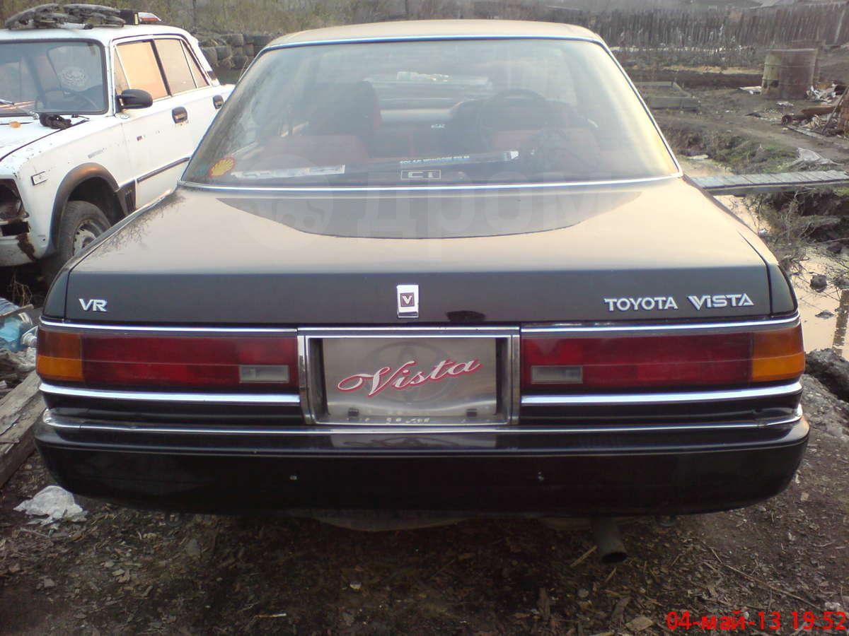 Toyota Виста 1988 года фото