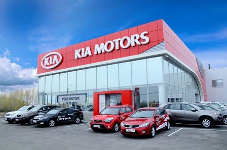 Kia Motors Auto Finance 28 Images Kia Rolled Out