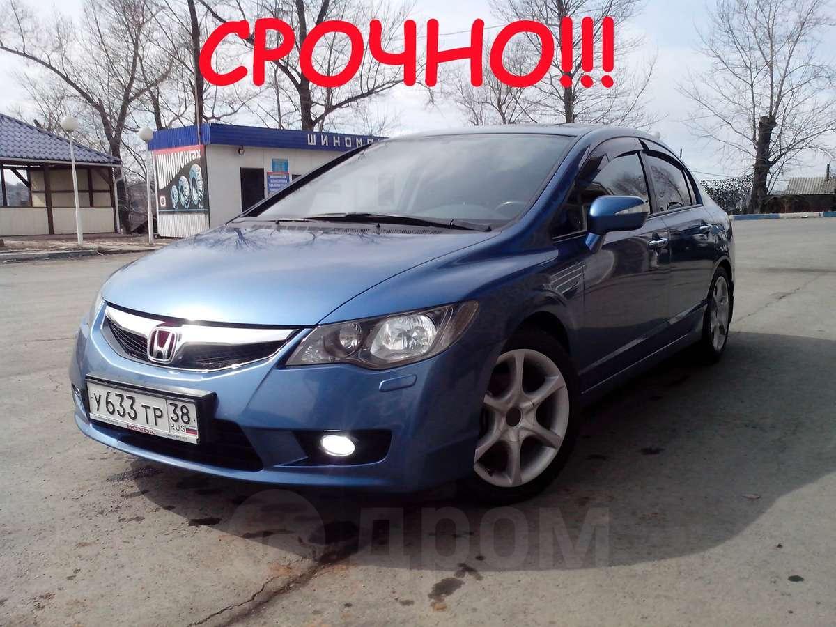 Хонда цивик 2010 фото