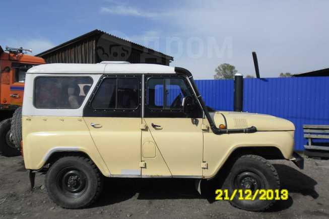 Продаю автомобиль уаз-31512 1988 года выпуска, пробег более 30000км, машина в среднем рабочем состоянии
