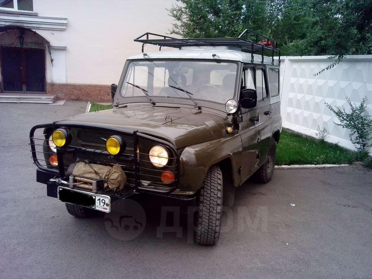 Продажа авто в хакасии 8 фотография