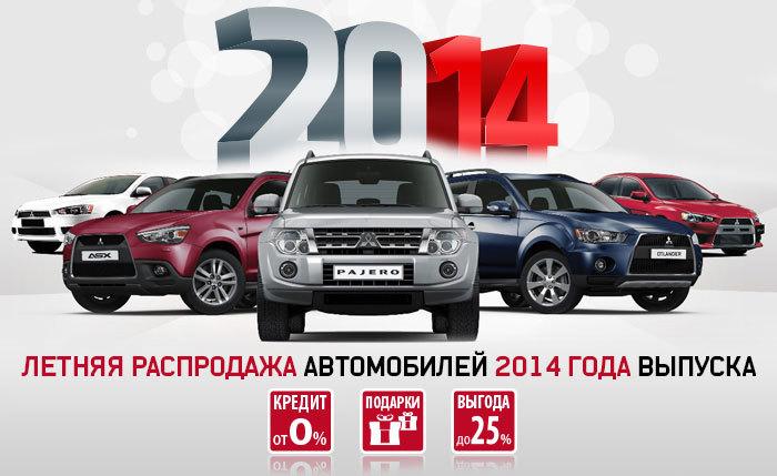 Цены на новые автомобили в москве в автосалонах 2018
