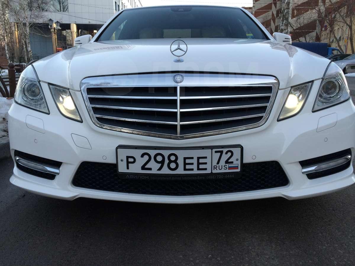 Купить автомобиль Мерседес Е-класс 2012 в Тюмени, зимняя резина ...