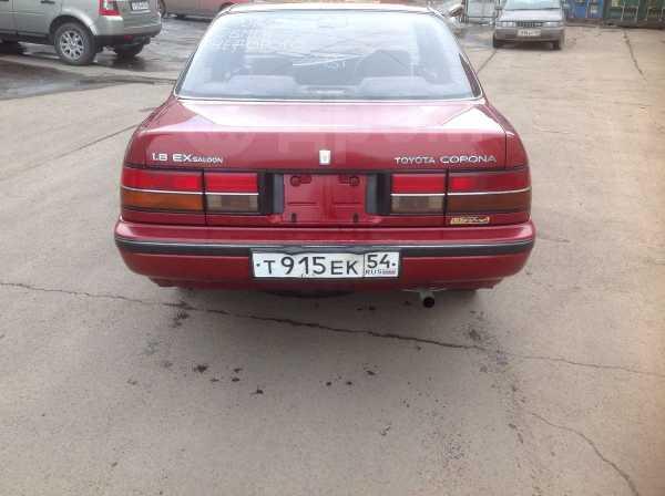 Продажа Toyota Corona (Тойота Корона) в Магаданской области