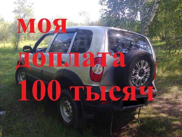 адрес продажа машин в ангарске дром можете