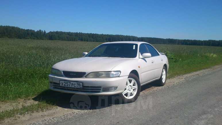 Y автомобиль в е1 ru
