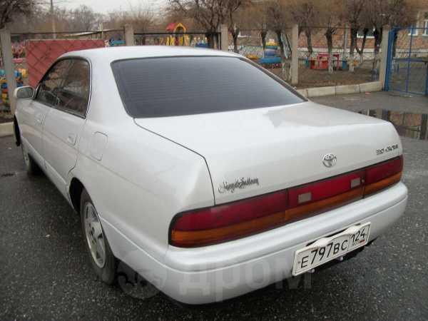 Toyota Crown 1995 for sale in Karachi | PakWheels
