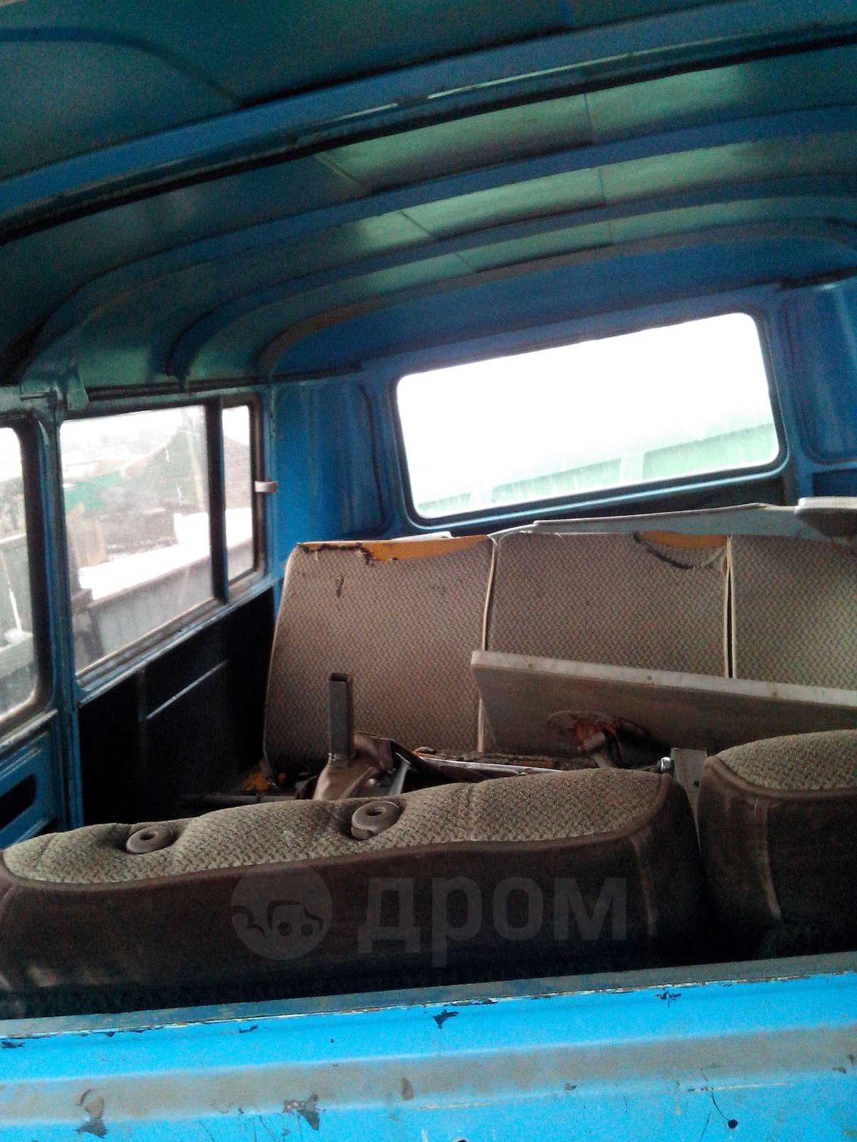 Прочие авто иномарки 1972 год 25 000 руб