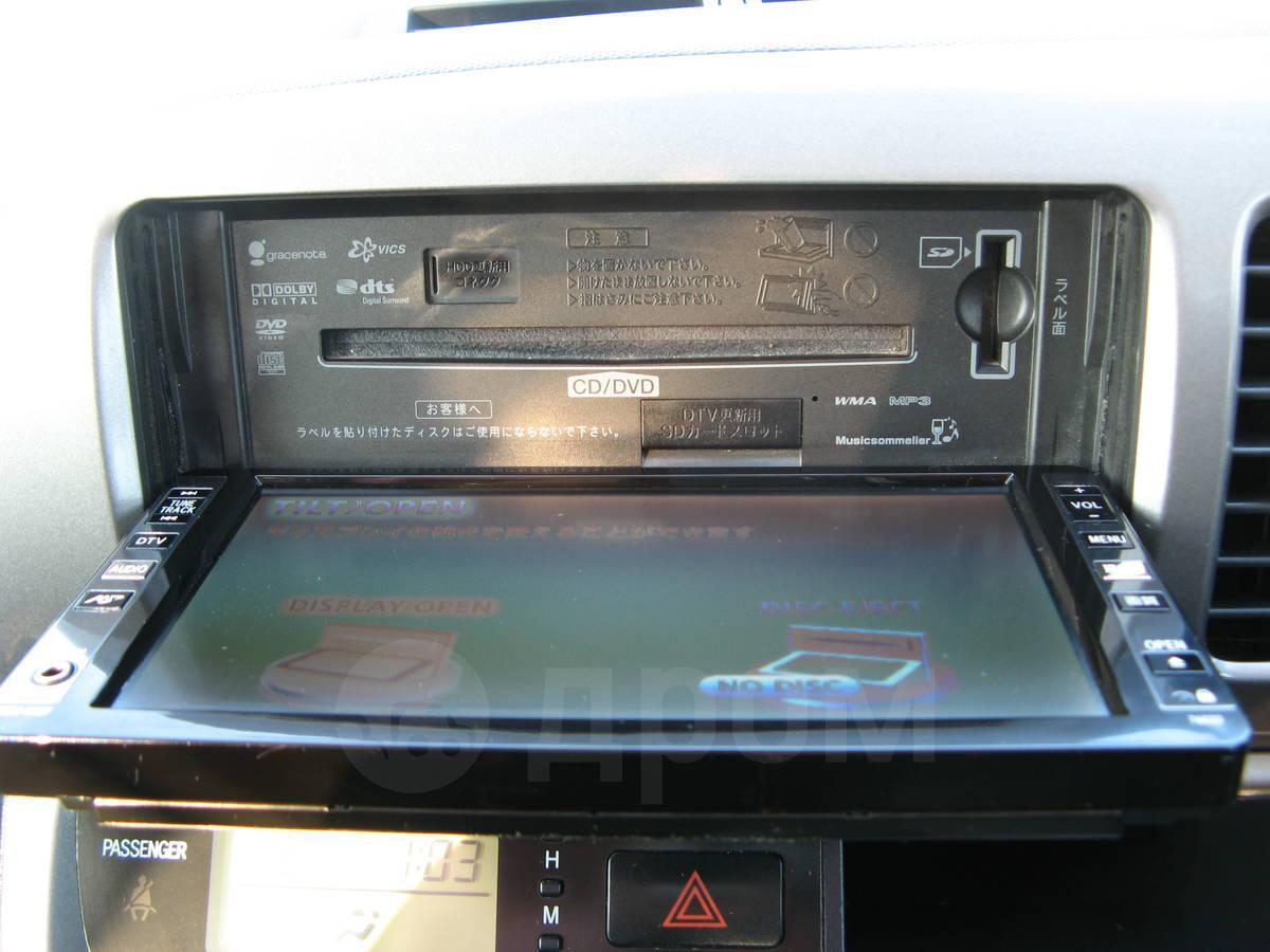 Toyota wish 2008 год 529 000 руб