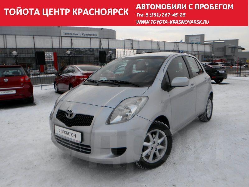 Продажа автомобилей в Минусинске, новые и подержанные ...