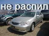 Владивосток Тойота Камри 2003