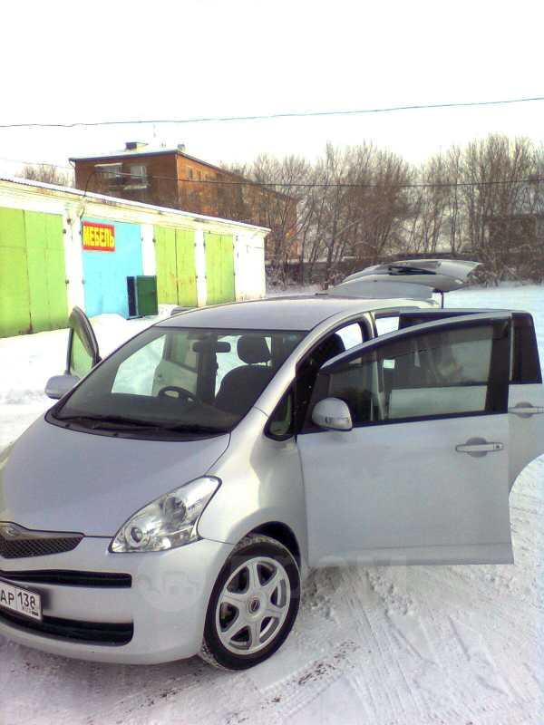 дром красноярск продажа автомобилей рактис