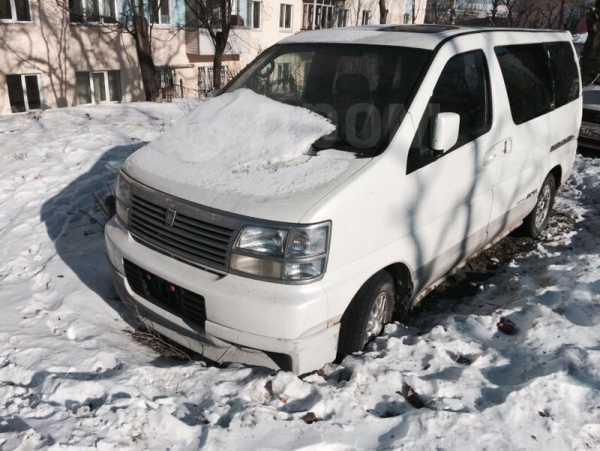 дром владивосток эльгранд белый левый руль однокомнатных