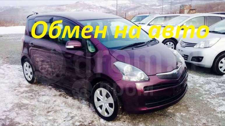 450тысяч р, без пробега, тойота рактис, бензиновый, правый руль, 2011г, владивосток, продаётся авто, приморье