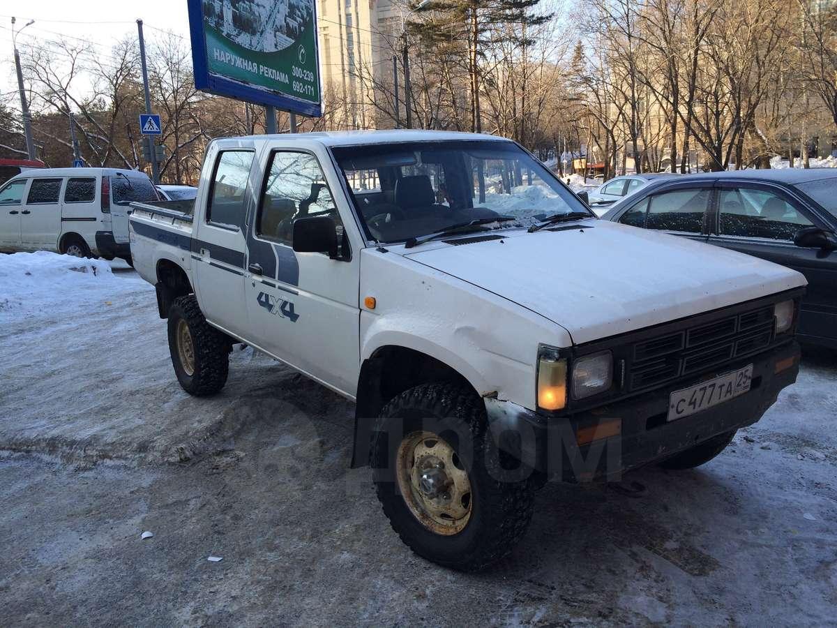 Продажа автомобилей в России. Подержанные авто, новые ...