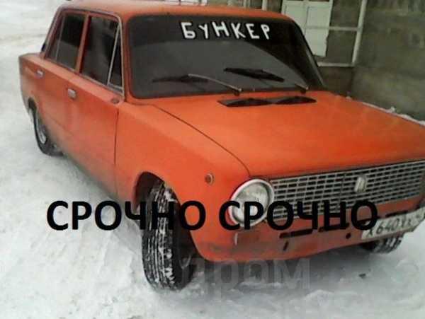каминные авто продажа в кемерово на дром ваз 2101 валют