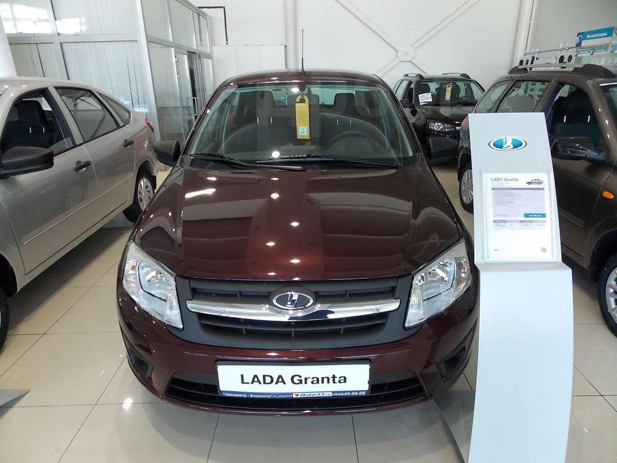 Выбор автомобиля по цене - Официальный сайт LADA