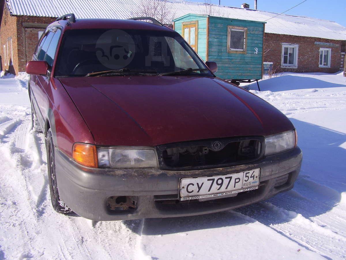 mazda capella 1996 универсал фото