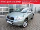 хотите дром продажа автомобилей тойота в городе красноярске нашего сайта можете
