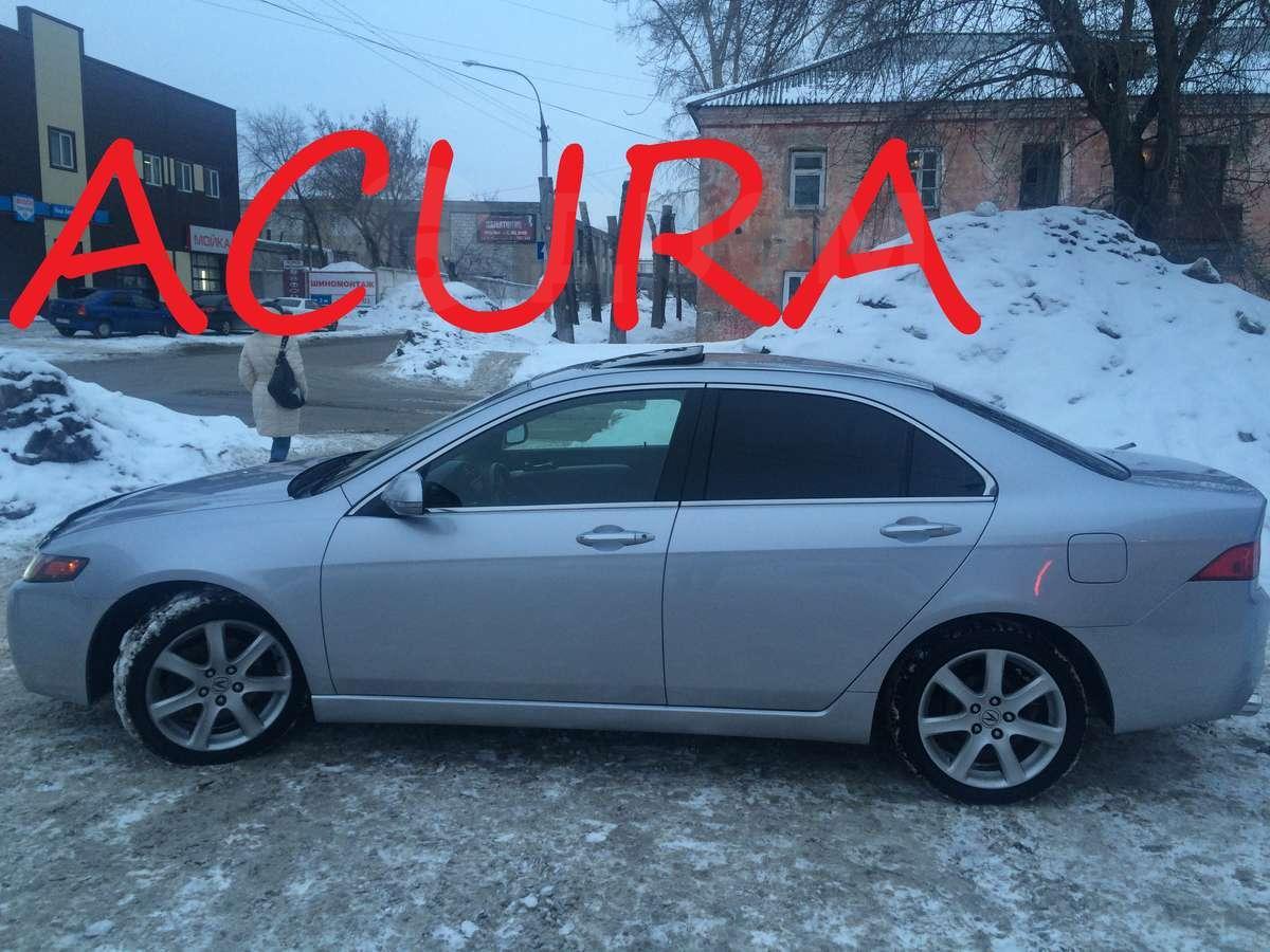Acura tsx, 2004 гв - 390000 руб