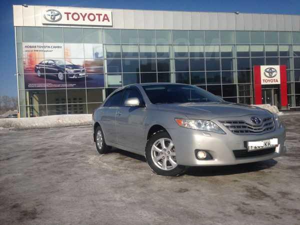 Продажа Toyota Camry в Москве - moscow.drom.ru