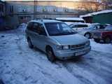 Новосибирск Прерия Джой 1998