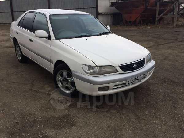 AUTO.RIA – Продам Тойота Корона 1984 : 2000$, Одесса