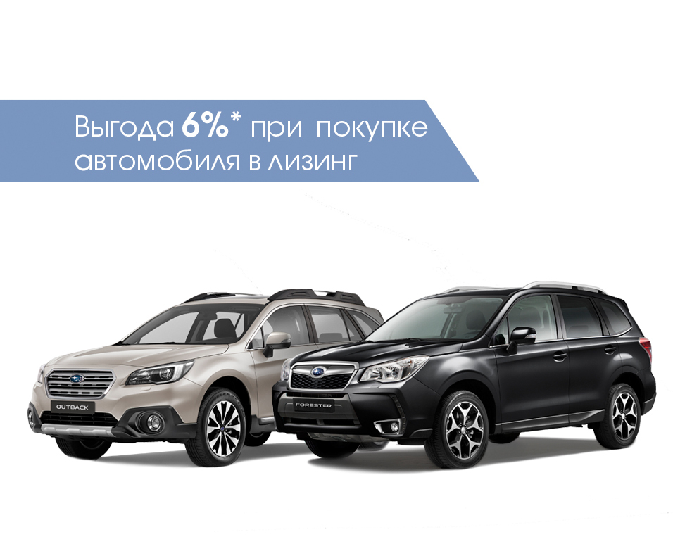 Продажа авто с пробегом в Краснодаре  купить автомобиль Б
