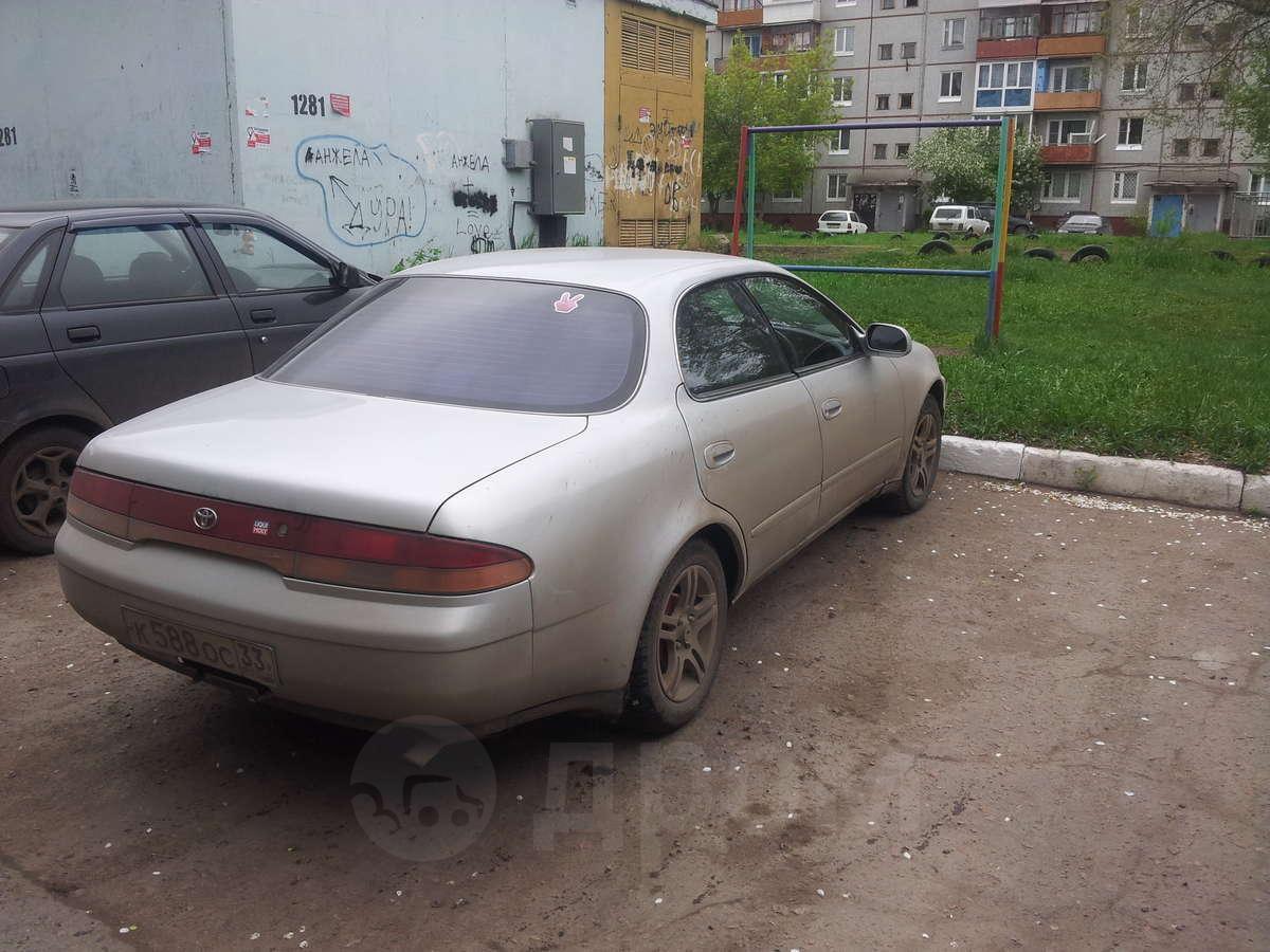 Отзывы владельцев Toyota Corolla Ceres: отзывы об