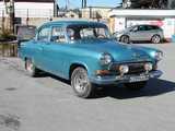 Нижневартовск ГАЗ 21 Волга 1960