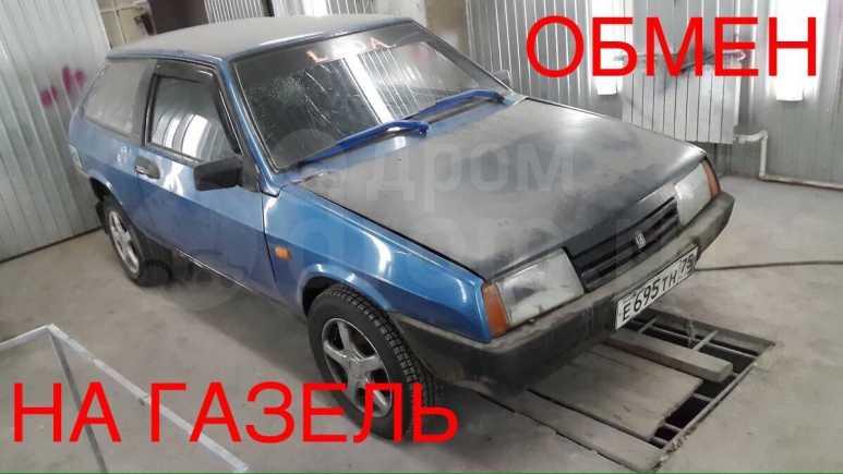 или чита дром ваз 2108 Ханты-Мансийский Челябинская область