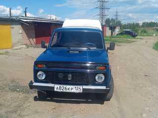 нива пикап по красноярскому краю Разгильдеев