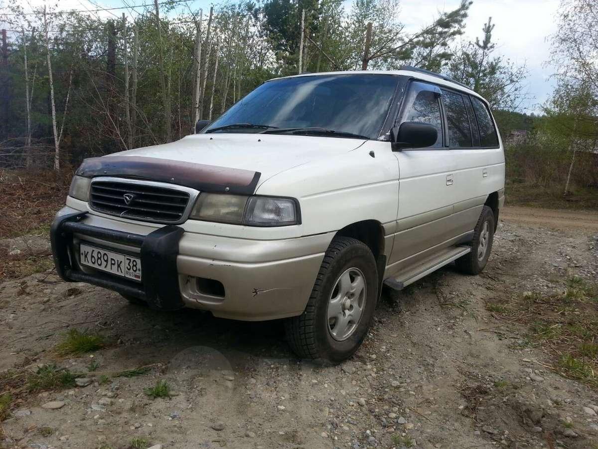 дром ру продажа авто в иркутской области этом