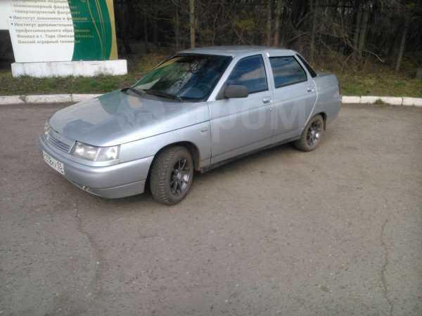 Лада 2110 дромдром омск