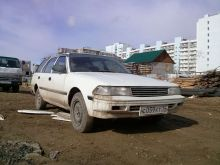 Тюнинг и оптика для авто - autowog.ru